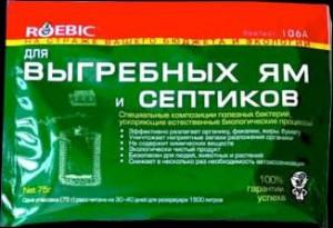 Бактерии для выгребных ям и септиков